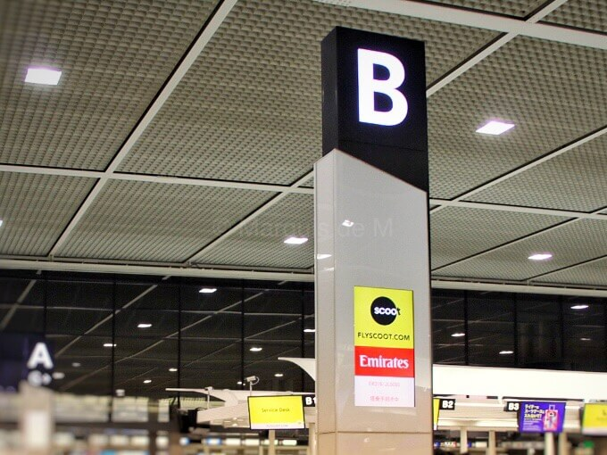 エミレーツ航空 チェックインカウンター