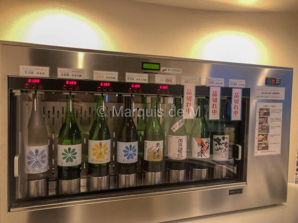 広島空港 豪華 クレジットカード ラウンジ もみじ 椛 紅葉 maple lounge credit card