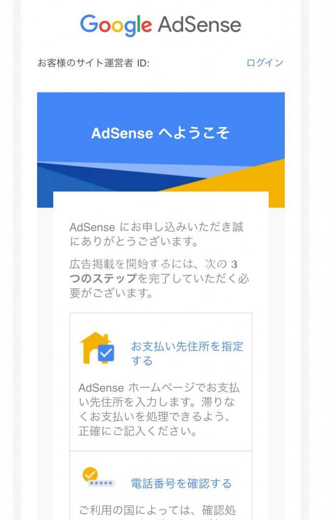 ブログ 運営報告 収益報告 ぶっちゃけ 赤裸々 グーグル アドセンス Google AdSense アフィリエイト アフィ 儲かる 記事 一ヶ月