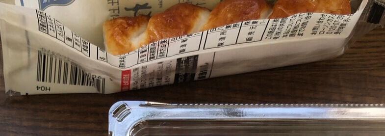 ラウンジ太り,修行太り,ダイエット,コンビニ,ゴールデンウィーク,すぐ,手軽,効果が出る,安い,高くない,糖質制限,気軽,マイナス,3kg,2kg,3キロ,2キロ,プチダイエット,断食,食べて痩せる,食べてやせる,飛行機,ビジネスクラス,太る,